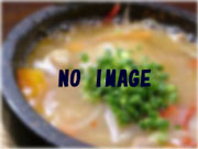 [ Japanese restaurant ] - Nine Fine Food -