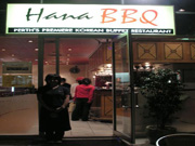 [ Korean restaurant ] - Hana BBQ - atomsphere1