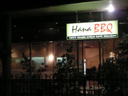 [ Korean restaurant ] - Hana BBQ -